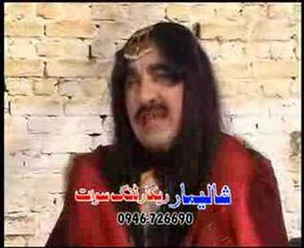 Pashto drama: Da Khazo ba maney trailer