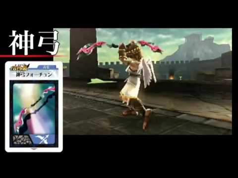 [NC2011] Kid Icarus Uprising - Walkthrough Trailer