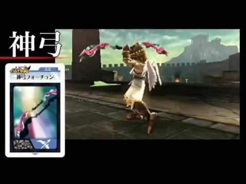 [NC2011] Kid Icarus Uprising - Walkthrough Trailer