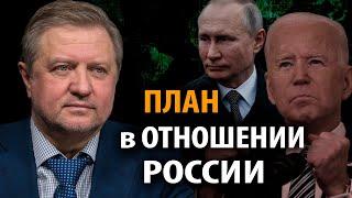 Новая стратегия Запада. Начался финальный этап глобализации. В. Лепехин. И. Шишкин