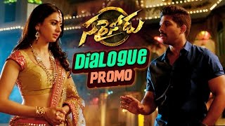 Sarrainodu Dialogue Promo