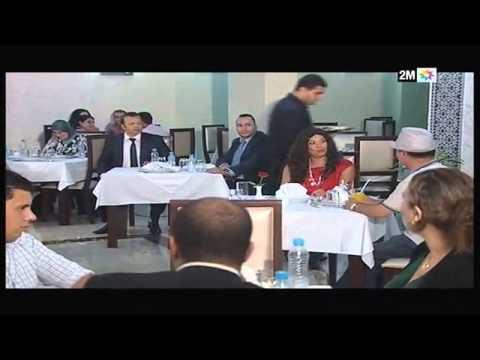 Episode 26 Jar Wa Majrour 2013
