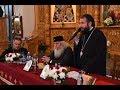 Conferință de toamnă a preoților din Episcopia Caransebeșului