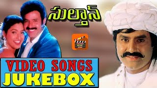 Sultan Telugu Movie Video Songs Jukebox