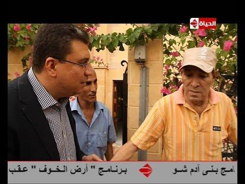 فيديو أول ظهور للفنان سعيد صالح بعد تعافيه من المرض .. أنا كويس
