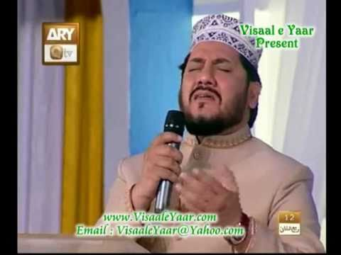 URDU NAAT(Rok Leti Hai Aap Ki Nisbat)ZULFIQAR ALI.BY Visaal
