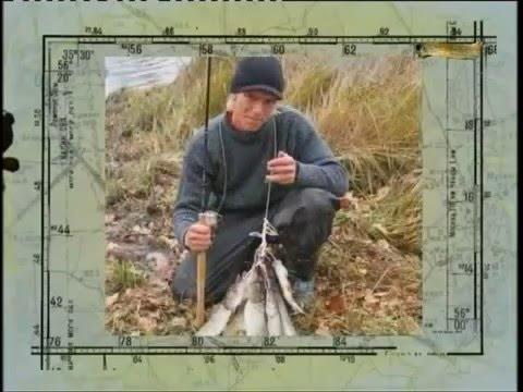 прогноз рыбака в уржуме