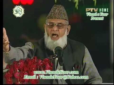 Urdu Naat(Kiun Kehtey Hain)Syed Manzoor Ul Kaunen.By  Naat E Habib
