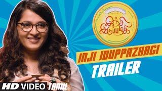 Watch Inji Iduppazhagi Trailer || Arya, Anushka Shetty Red Pix tv Kollywood News 24/Nov/2015 online