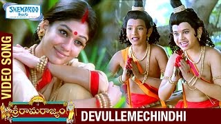 Devullemechindhi Song - Sri Rama Rajyam