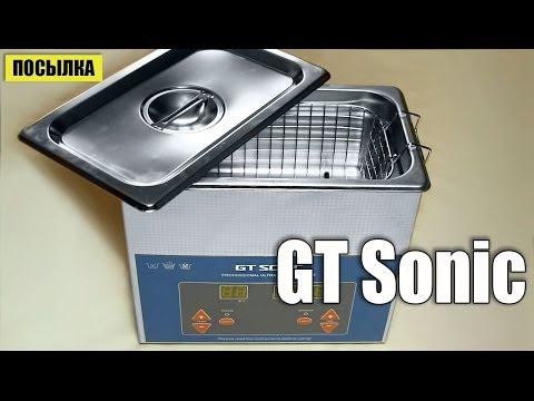 Ультразвуковая ванна GT Sonic VGT-1730QTD для чистки ювелирных  изделий - UCu8-B3IZia7BnjfWic46R_g