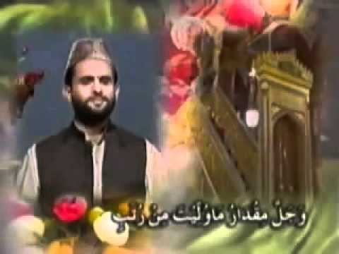 Moula Ya Salli Wa Sallim in Arabic Urdu & English.flv