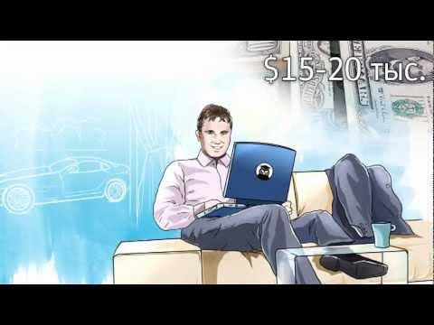 Как заработать в интернете ютуб