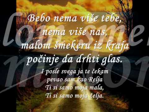 Ikac - One Love ( Lyrics) -odKS8N4FJFA