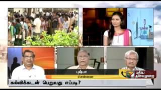 Karka Kasadara 15-05-2015 Puthiya Thalaimuraitv Show | Watch Puthiya Thalaimurai Tv Karka Kasadara Show May 15, 2015