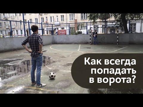 بالفيديو..شاهد شابان يخترعان كرة قدم غريبة وسريعة وأوتوماتيكية
