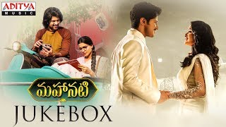 Mahanati Full Songs Jukebox