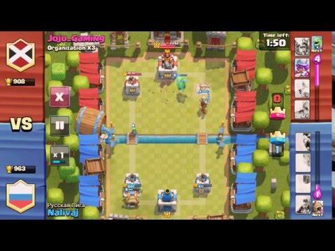 clash royale тактики для новичков #5