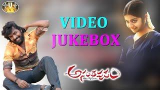 Ananthapuram 1980 Movie Video Songs Jukebox