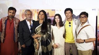 Angrezi Mein Kehte Hain Trailer Launch | Pankaj Tripathi, Sanjay Mishra