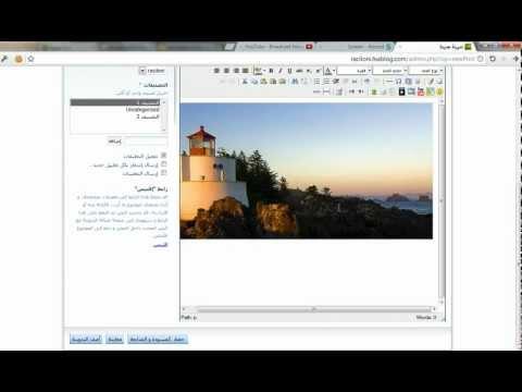 كيفية إضافة صورة للتدوينة من ملفات المدونة