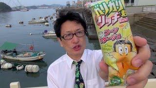 ガリガリ君、味噌汁味とはるさめスープワンタン味