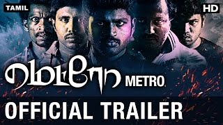 Metro - Official Trailer