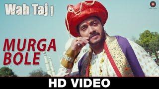Murga Bole - Wahh Taj