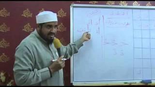 نور البيان للمعلمين بدور تحفيظ القرآن