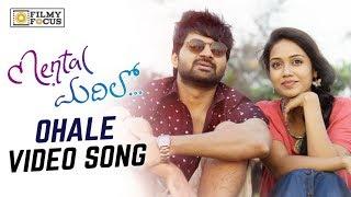 Ohale Video Song Trailer   Mental Madilo Movie Songs   Sree Vishnu, Nivetha - Filmyfocus.com