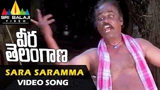 Sara Saramma Sara Video Song - Veera Telangana