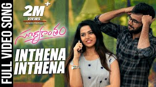 Inthena Inthena Full Video Song  - Suryakantam