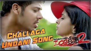 Ice Cream 2 - Challaga Undhani Song