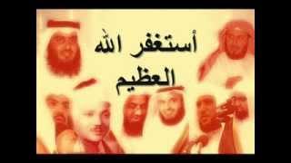 الآيات التي يخافها الجميع بصوت خالد الجليل