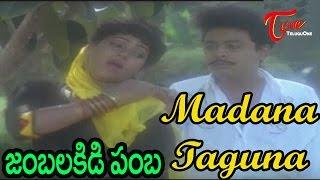 Madana Taguna Video Song - Jamba Lakidi Pamba