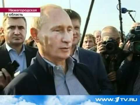 Владимир Путин встретился с погорельцами Верхней Вереи