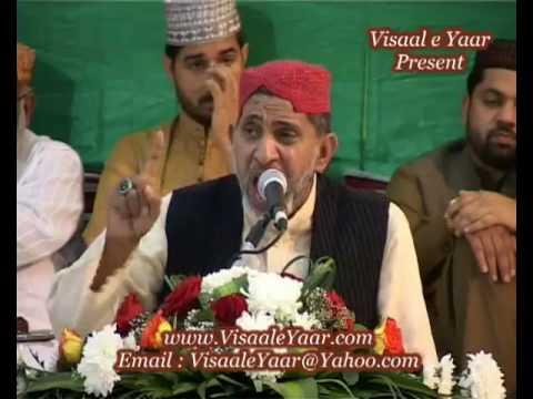Punjabi Naat(Sohney Di Mehfil)M Ali Sajjan In Sharjah.By   Naat E Habib