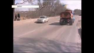 ТК Донбасс - Долгожданный ремонт дорог в Горловке