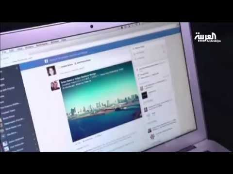 facebook شاهد بالفيديو فيسبوك تضيف خاصية جديدة لمستهلكيها خاصية أدليت بصوتي