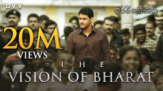 The Vision of Bharat | Bharat Ane Nenu