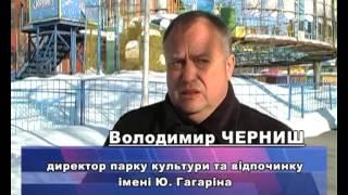 Атракцион Сюрприз в Житомире демонтируют