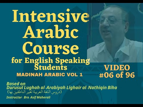 Lesson 6 Full - Madina Book I - Learn Arabic Course