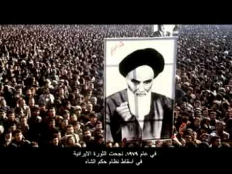 Egyptian Iranian Relations Documentry