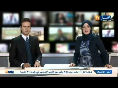 الحصاد الإخباري ليوم 21 ديسمبر 2013 الجزء الثالث