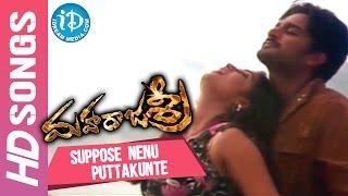 Suppose Nenu Puttakunte Video Song - Maharajasri