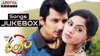 Rangam | Full Songs Jukebox