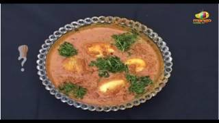 Egg Kolhapuri..