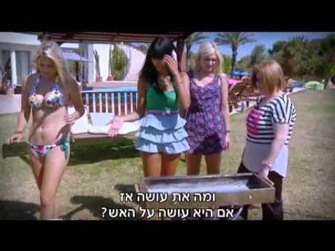 היפה והחנון עונה 3 פרק 12