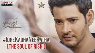 Idhe Kadha Nee Katha - The Soul of Rishi | Maharshi