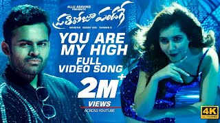 You Are My High Full Video Song | Prati Roju Pandaage